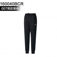 尤尼克斯 YONEX 男女款运动长裤 舒适耐穿 160040BCR/260040BCR