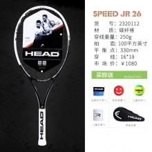 海德HEAD 网球拍 儿童网球拍 全碳素 L3/L4/L5