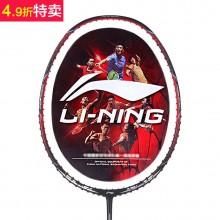 李宁N99羽毛球拍 国羽张楠战拍 亚光红龙纹 AYPL024【特卖】