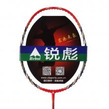 锐彪 RB-7000 羽毛球拍 全碳素 挥拍灵活 良好操控