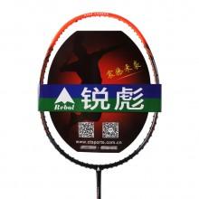 锐彪 RB-9000 羽毛球拍 全碳素 攻守兼备 挥拍灵活