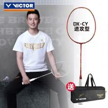 胜利 VICTOR DX-CY羽毛球拍 蔡赟专属驭系列驭CY 稳定顺畅 精准控球