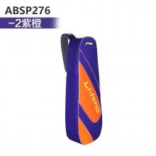 李宁 ABSP276 羽毛球包 单肩背包 运动包 大容量 【特卖】