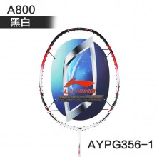 李宁 A700 A800 A900T 羽毛球拍 攻防兼备 全碳素【特卖】