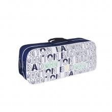 李宁 ABJQ012 羽毛球包 矩形包 手提包 双肩包 大容量