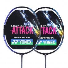 尤尼克斯YONEX AXTOUGH D/S羽毛球拍 天斧TOUGH D/S 强力进攻 2020新款