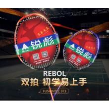 REBOL锐彪 FUSIONTEC 973羽毛球拍全碳素攻守兼备轻耐用型球拍