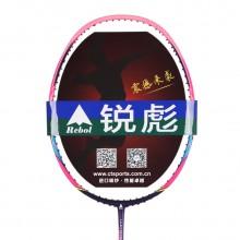 REBOL锐彪 RB700 羽毛球拍 全碳素 攻守兼备