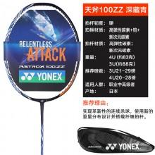 尤尼克斯YONEX AX100ZZ天斧100ZZ羽毛球拍 日本原产【现货】