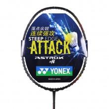 尤尼克斯YONEX ASTROX22EX(天斧22EX)AX22羽毛球拍 手感扎实 超轻拍