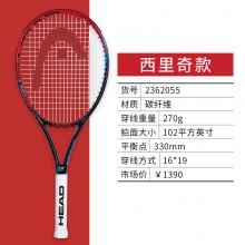 海德HEAD 网球拍 ATTITUDE PRO 初学适用 易上手