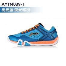 2021新款李宁男款羽毛球鞋 AYTM039 超轻透气减震耐磨运动鞋【特卖】