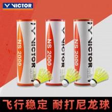 威克多VICTOR胜利羽毛球 NS2000尼龙塑料球 耐打不烂耐打王6只装