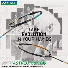 2021新款尤尼克斯YONEX 天斧88S/88D PRO羽毛球拍 AX88加强版限量到货