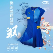 李宁LINING ASKR016-3羽毛球女子比赛服装速干凉爽连衣裙