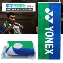 尤尼克斯YONEX AC1214CR运动毛巾 超大吸汗柔软纯棉 李宗伟同款