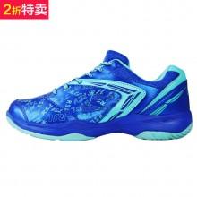 亚狮龙RSL RS-0120 男女款羽毛球鞋 舒适透气 专业羽毛球鞋【特卖】