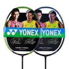 尤尼克斯YONEX VT-FB羽毛球拍VTFB黑蓝黑绿 轻量球拍 扎实手感扣杀型【特卖】