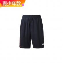 尤尼克斯 YONEX 320010BCR 青少年款羽毛球短裤 儿童款运动短裤