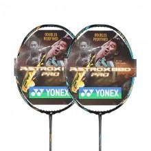 2021新款尤尼克斯YONEX 天斧88S/88D PRO羽毛球拍 AX88PRO加强版限量到货