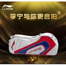 李宁LINING ABJP046羽毛球拍包十周年合作纪念款9支装带独立鞋仓