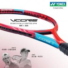 2021新款YONEX尤尼克斯 VCORE 98/100专业网球拍 第六代VCORE