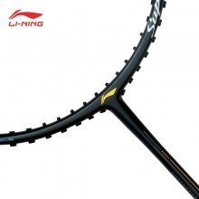 2021新款李宁羽毛球拍轻系列新款WS79H/WS79S灵活出击 轻量高磅拍 攻守兼备