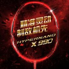 VICTOR胜利 HX-990 羽毛球拍 王适娴战拍 精准灵动 制敌机先【特卖】