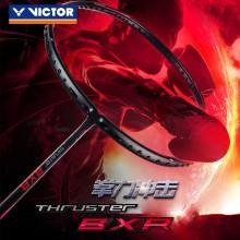 胜利VICTOR TK-BXR羽毛球拍 威克多拳击手 高磅强力进攻【特卖】