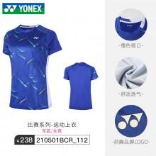 2021新款尤尼克斯 110501BCR/210501BCR男女款羽毛球服短袖 舒适透气