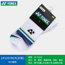YONEX尤尼克斯 145201BCR/245201BCR男女款加厚毛巾底中长款透气运动袜