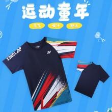 YONEX尤尼克斯 310111BCR羽毛球服儿童青少年球服透气舒适