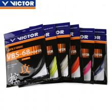 胜利 VICTOR VBS68P VBS-68P羽拍线 良好控制 舒适的击球感