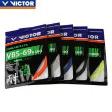 胜利 VICTOR VBS-69N 羽拍线 良好进攻 耐打型