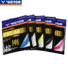 胜利 VICTOR VBS-68 VBS68羽拍线 控制类 良好手感