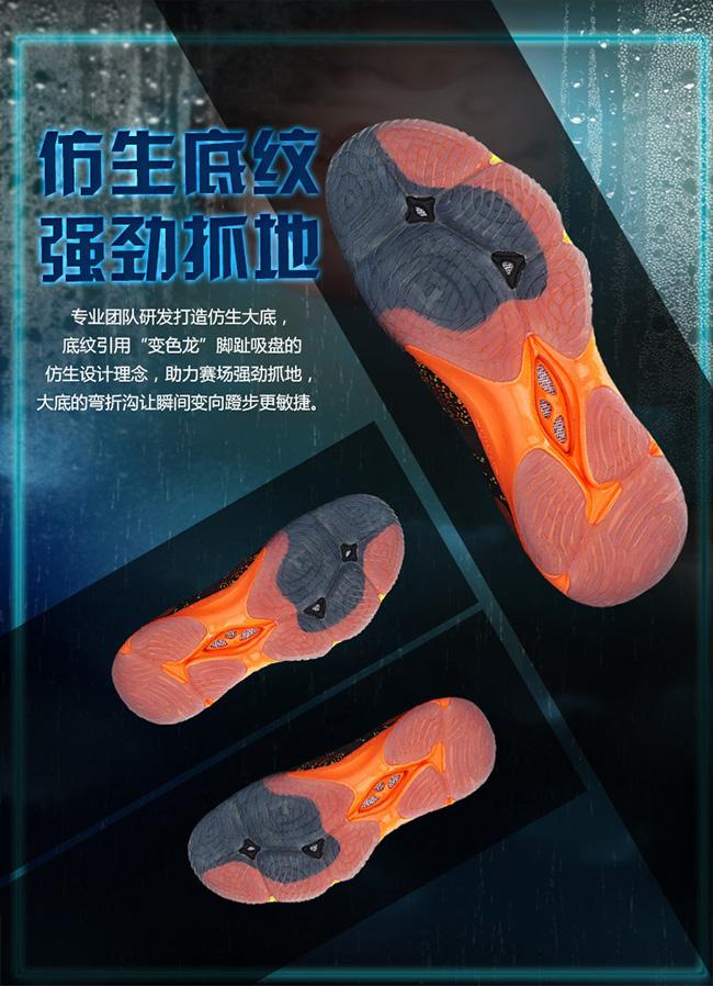 一体织就,仿生高低帮 李宁Ranger 变色龙 羽毛球鞋评测