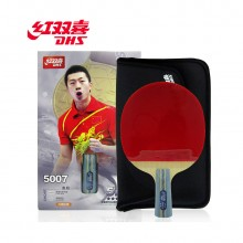 红双喜 五星级乒乓球成品拍 5007 长反胶直拍